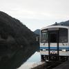 絶景の潮駅で途中下車。江の川の流れが目の前に。ー三江線乗り納めの旅(3)ー