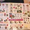 「吉野家」(名護バイパス店)  「沖縄そば牛丼セット(並)(ミニそば変更)」 560−80円(天ぷら定期券)