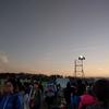 ライジングサンロックフェスティバル2016に行ってきたよ(後編)