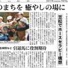昨日の中日新聞岐阜県版に、競走馬関係のいい記事が!
