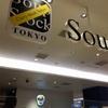 Curry Stock Tokyoに行ってみた