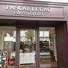 有名ショコラトリー『パスカル・ル・ガック』を覗いてみた