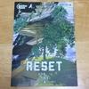 サカエチカで遊べるAnotherVisionの周遊謎『RESET ROUTE-α』を遊びました