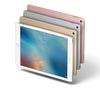 僕が、iPad Air 2ではなくて、iPad Pro(9.7インチ)が欲しい理由