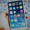 使って良かったおすすめiPhoneアプリ17個+αを紹介する