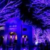 【行動記録メモ】2019年12月26日:令和元年ラストは「TYPE-MOON展」と「半蔵門ミュージアム」!