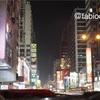 夜の香港観光で外せない~ネオン街を駆け抜けるオープントップバス乗車体験記