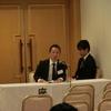 第12回東京都病院協会