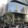 東京ミッドタウン日比谷にいってきた考察、日比谷線と銀座