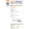 北海道札幌市中央区のエコー信販株式会社はヤミ金ではない正規のローン会社です。