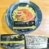 ファミマでライザップ新商品「トマトボンゴレの生パスタ」と「キーマカレー風サラダ」レビュー【糖質オフ】