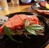 安全で美味しいお肉が食べられる焼肉屋さん。 【大阪・能勢町・新橋亭】