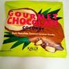 グルメチョコレートココナッツ カルディ