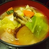 【風邪予防】野菜&生姜のべジンジャー汁レシピ