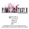 ファイナルファンタジーII(FF2) ピクセルリマスター版 プレイ感想
