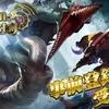 新作3DアクションRPGアプリ『ドラゴンネストM』事前登録情報