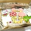 アイシングクッキーは夏バージョン!
