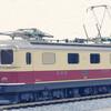 HAG 231 SBB Re4/4 10050 その1