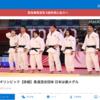 8月1日(日)オリンピック後はどうなる日本、柔道混合団体、フランスに4ー1で敗れた、