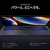 新型MacBook Proは13インチだった! プロッサー氏,またしても大正解!