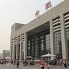 色々穏やかでない中上海へ行った7 内陸都市 安徽省合肥市