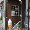 2019京都のたび。その5