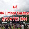 4/8 04 Limited Sazabys@YON FES 2018 セットリスト