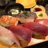 特大にぎり寿司定食。