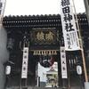 博多山笠 櫛田 入り 最高!