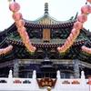 中華街の賑わい