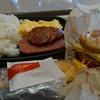 グアムでのマクドナルドも意外とあり!?ありだと思った理由と朝マックメニューの紹介!