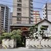 福岡市中央区 : 新柳橋遊廓 〜 清川サンロード商店街