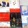江國香織ワールドおすすめ作品 映画になった小説を集めたよ