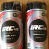 タイヤ【IRC formula pro tubeless RBCC 23c】格闘記