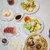 【和食】わさびドレッシングのサラダ(レシピ付)とバンコクのハマチ/Yellowtail(Hamachi) and Wasabi Dressing