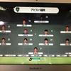 アビスパ福岡vs横浜FC