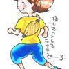 ジョギング・ウォーキングにも「風呂敷キャンディリュック」の作り方