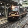 リゾートみのりさよなら団臨を仙台駅で見送り