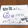 アニメ『ぼくたちは勉強ができない』第2期開始まであと6日だぜ!!そして再度美春さんについて考える。