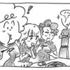 里芋の超美味しい食べ方