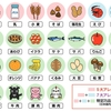 長崎県体育保健課『給食の食物アレルギー対応支える新システム』