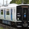 819系 300番台 若松線二島駅
