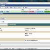 拡張子 .xls で運用しているExcelブック、そしてExcelのバージョンアップ