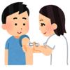 【大人】麻疹(はしか)の予防接種を受けてきました 東京(世田谷区)