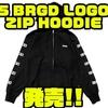 【バスブリゲード】ジップパーカー「5 BRGD LOGO ZIP HOODIE」発売!