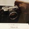 「写真家チェ・ゲバラが見た世界」を見てきました。