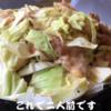 【たっちゃんねる・岐阜県】まるはち食堂・けいちゃん焼き