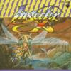 最もレアな インセクターXのサウンドトラックを決める プレミアランキング