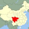 中国旅行[28] 中国生態環境省「空気の質」ランキング上位20都市を発表 旅行先の選定理由に浮上するか?