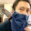 UVカットマスク ヤケーヌ YAKeNU  商品紹介 開封 レビュー【丸福繊維】